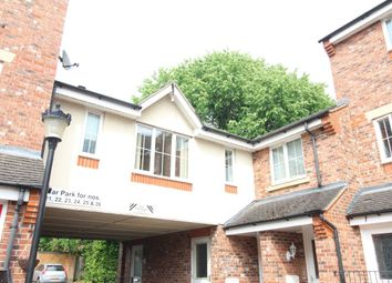 Thumbnail 1 bed flat for sale in Arguile Place, Hinckley