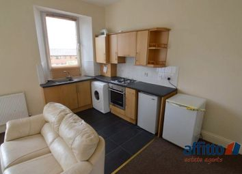 Thumbnail 1 bedroom flat to rent in Mungal Place, Mungal Head Road, Falkirk
