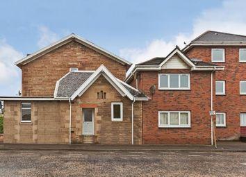 Thumbnail 2 bedroom terraced house for sale in Douglas Street, Hamilton, South Lanarkshire