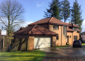Thumbnail 4 bed property for sale in Kirkland Park, Strathaven