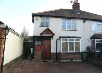 Thumbnail 2 bed flat to rent in Chase End, Epsom