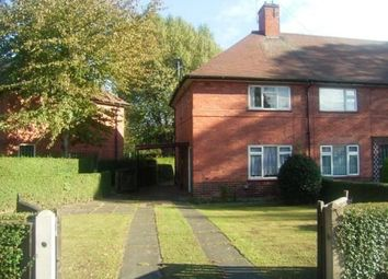 2 bed end terrace house to rent in Hoyland Avenue, Nottingham NG7
