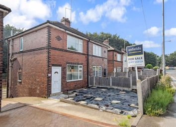 2 bed semi-detached house for sale in Ferrybridge Road, Pontefract WF8