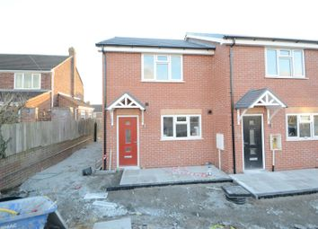 Thumbnail 2 bed end terrace house for sale in Barrons Way, Borrowash, Derby