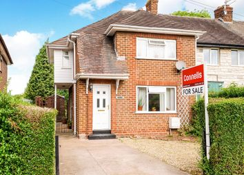 Thumbnail 3 bed end terrace house for sale in Kingsway, Holmer, Hereford