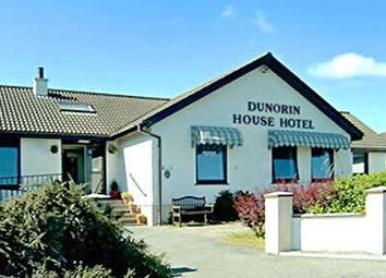 Thumbnail Leisure/hospitality for sale in Dunvegan, Isle Of Skye