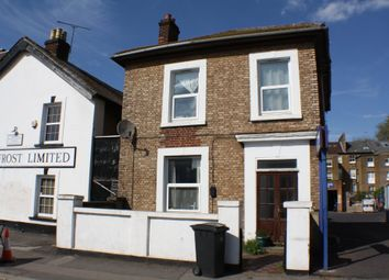 Thumbnail 5 bed detached house to rent in Brighton Road, Surbiton
