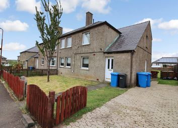 Thumbnail 2 bed flat for sale in Bellalmond Crescent, East Whitburn, Bathgate