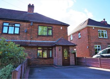 Thumbnail 2 bed semi-detached house for sale in Donisthorpe Lane, Moira, Swadlincote