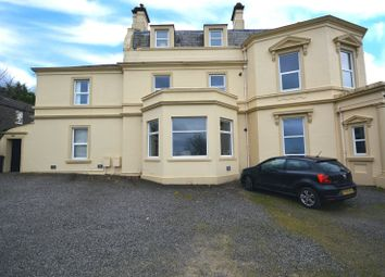 Thumbnail 1 bedroom flat for sale in Roseneath, Low Moresby, Whitehaven, Cumbria