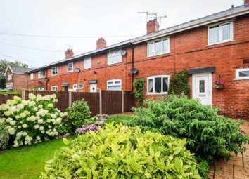 Thumbnail 3 bed terraced house for sale in Leadwell Lane, Rothwell, Leeds