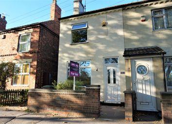 Thumbnail 3 bed end terrace house for sale in Moorbridge Lane, Stapleford