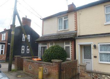 Thumbnail 3 bedroom end terrace house for sale in Rushden Road, Wymington, Rushden