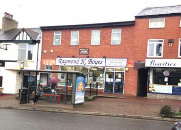 Thumbnail Retail premises for sale in Poulton Street, Kirkham