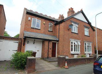 Thumbnail 3 bedroom semi-detached house for sale in Wellington Avenue, Wolverhampton, West Midlands