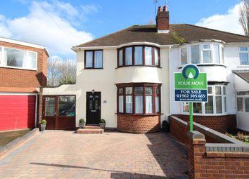 Thumbnail 3 bed semi-detached house for sale in Beechwood Avenue, Wednesfield, Wolverhampton