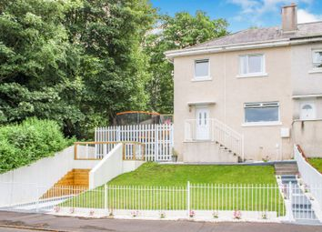 Thumbnail 3 bed end terrace house for sale in Northfield Avenue, Port Glasgow