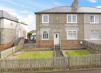 Thumbnail 2 bed flat for sale in 76 New Hunterfield, Gorebridge