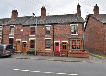 2 bed property for sale in Upper Sneyd Road, Essington, Wolverhampton WV11