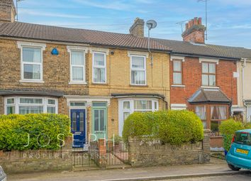 Thumbnail 2 bed terraced house for sale in Brooks Hall Road, Ipswich