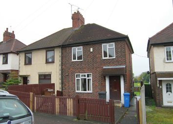 Thumbnail 3 bed semi-detached house to rent in Cambridge Street, Spondon, Derby