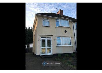 Thumbnail 3 bed semi-detached house to rent in Dartford Road, Dartford