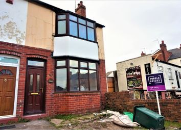 Thumbnail 2 bedroom end terrace house for sale in Vicarage Road, West Bromwich