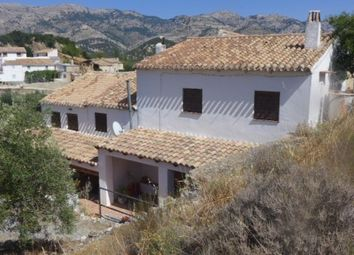 Thumbnail 8 bed property for sale in Castril De La Peña, Granada, Spain