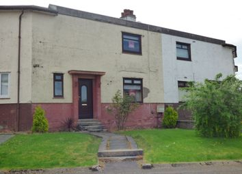 Thumbnail 2 bed terraced house for sale in Loudoun Avenue, Glaston