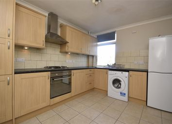 Thumbnail 2 bedroom flat to rent in The Chase, Wallington, Surrey