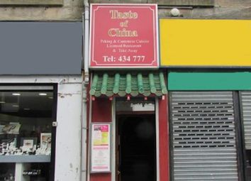 Thumbnail Restaurant/cafe for sale in 73A Main Street, Coatbridge