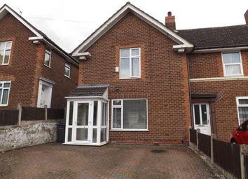 Thumbnail 3 bed end terrace house for sale in West Boulevard, Quinton, Birmingham, West Midlands