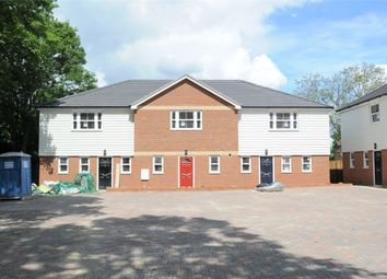 Thumbnail 3 bed end terrace house for sale in Pitfield, Great Baddow, Chelmsford, Essex