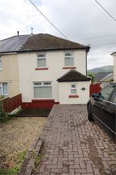 Thumbnail 2 bed semi-detached house for sale in James Street, Penygarn, Pontypool, Torfaen