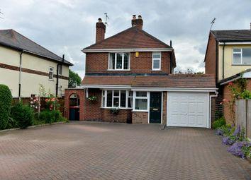 Thumbnail 3 bedroom detached house for sale in Papplewick Lane, Hucknall, Nottingham
