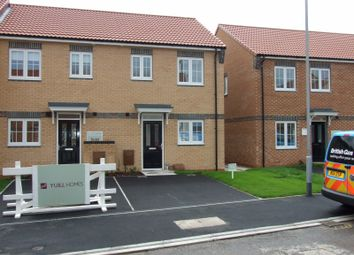 Thumbnail 2 bed end terrace house to rent in Verbena Drive, Billingham