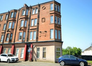 Thumbnail 1 bed flat for sale in Dumbarton Road, Old Kilpatrick, West Dunbartonshire