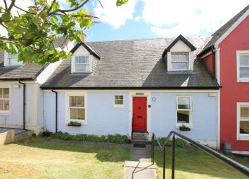 Thumbnail 4 bedroom property for sale in Stonehouse Road, Sandford, Strathaven