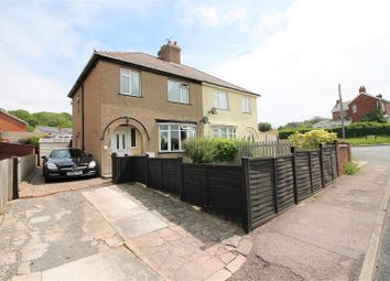 Thumbnail 3 bed semi-detached house for sale in Woodgate Road, Mile End, Coleford