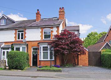 Thumbnail 4 bed end terrace house for sale in Sandhills Lane, Barnt Green