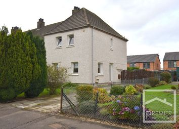 Thumbnail 3 bed end terrace house for sale in Second Avenue, Uddingston, Glasgow