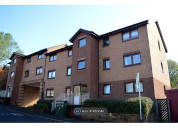 Thumbnail 2 bed flat to rent in Old Mill Court, Duntocher, Clydebank