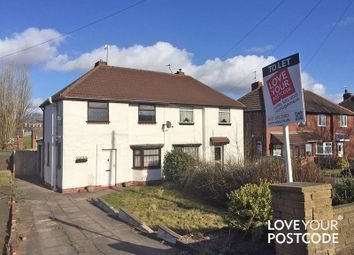 Thumbnail 2 bed semi-detached house to rent in Great Bridge Road, Bilston