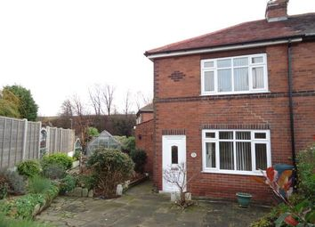 Thumbnail 2 bed semi-detached house to rent in Ferrybridge Road, Pontefract, West Yorkshire