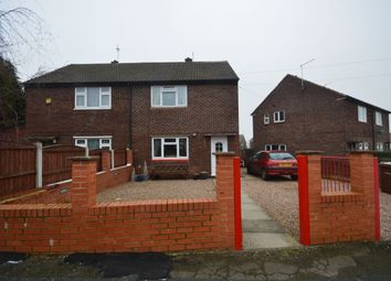 Thumbnail 2 bed semi-detached house for sale in Garsdale Grove, Wakefield