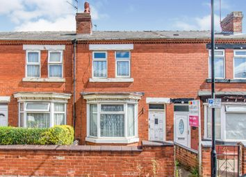 3 bed terraced house for sale in Elmfield Road, Hyde Park, Doncaster DN1