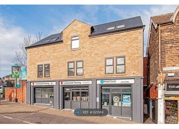 Thumbnail 1 bed flat to rent in Wadsley Lane, Sheffield