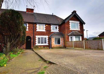Thumbnail 3 bed terraced house for sale in Longmoor Lane, Sandiacre, Nottingham