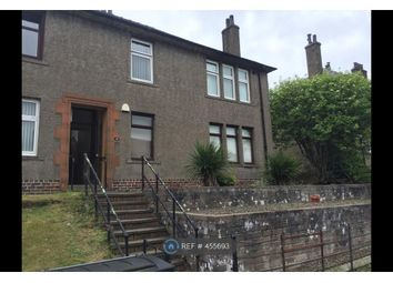 Thumbnail 2 bedroom flat to rent in Kerrsview Terrace, Dundee