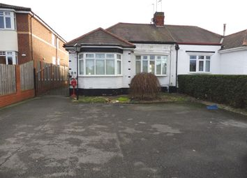 Thumbnail 2 bedroom semi-detached bungalow for sale in Hull Road, Anlaby Common, Hull